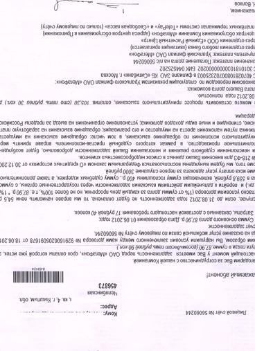 Доверенность в суд третьей стороне пример ru Доверенность на получение диплома о высшем образовании образец